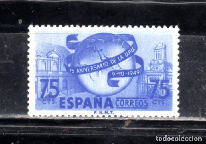 ED Nº 1064* NUEVO CON SEÑAL DE FIJASELLOS (Sellos - España - Estado Español - De 1.936 a 1.949 - Usados)