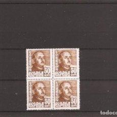 Sellos: SELLOS DE ESPAÑA AÑO 1948 GENERAL FRANCO SELLOS NUEVOS**EN BLOQUE DE 4. Lote 248023140