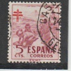 Sellos: SELLOS ESPAÑA. Lote 223877852