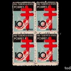 Sellos: ESPAÑA - 1937 - ESTADO ESPAÑOL - EDIFIL 840 - BLOQUE DE 4 - MNH** - NUEVOS - VALOR CATALOGO 165€. Lote 223942743