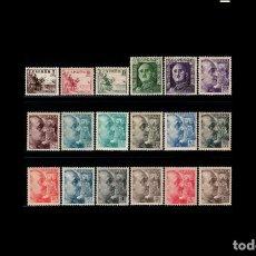 Sellos: ESPAÑA - 1949-53 - EDIFIL 1044/1061 - SERIE COMPLETA - MH* - NUEVOS - CID Y GENERAL FRANCO.. Lote 224106112