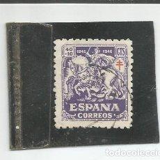 Selos: ESPAÑA 1945 - EDIFIL NRO. 995 - USADO. Lote 224113513