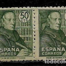 Francobolli: ESTADO ESPAÑOL - PADRE BENITO J. FEIJOO - EDIFIL 1011 - 1947 - NUEVO * BLOQUE DE DOS. Lote 224375406