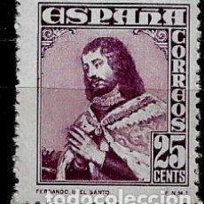 Francobolli: ESTADO ESPAÑOL - PERSONAJES ESPAÑOLES - EDIFIL 1033 - 1948.. Lote 224376397