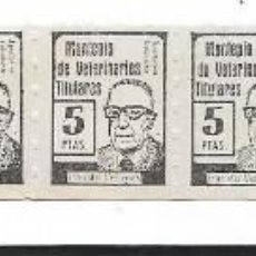 Selos: TIRA CON 9 EJEMPLARES DEL MONTEPÍO DE VETERINARIOS. Lote 224495251
