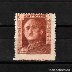 Sellos: ESPAÑA. EDIFIL Nº 953 **. GENERAL FRANCO. NUEVO SIN FIJASELLOS. Lote 254068565