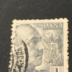 Francobolli: EDIFIL 931 1 PTS GENERAL FRANCO, USADO, EL DE LAS FOTOS. Lote 224794937