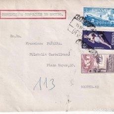 Sellos: SELLOS ESPAÑA SOBRES PD CON MATASELLOS ESPECIALES ENTRE 1940 Y 1955. Lote 225111410