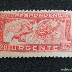 Sellos: ANTIGUO SELLO ESPAÑA 20 CTS URGENTE CON GOMA. Lote 225132015