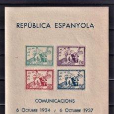 Sellos: SELLOS ESPAÑA EL MASNOU (BARCELONA). EDIFIL NUM. HB. 27* SIN DENTAR. Lote 225147280