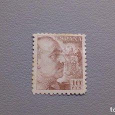 Sellos: ESPAÑA - 1940-45 - ESTADO ESPAÑOL - EDIFIL 934 - MH* - NUEVO - SELLO CLAVE - VALOR CATALOGO 245€. Lote 225344825