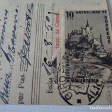 Sellos: RESGUARDO DE GIRO DE SEVILLA A ALICANTE. 1950. APORTACIÓN MUTUALIDAD CORREOS, 10 CENTIMOS.. Lote 225814238