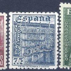 Sellos: EDIFIL 1002-1004 DÍA DEL SELLO. FIESTA DE LA HISPANIDAD (SERIE COMPLETA). MNH **. Lote 226018500