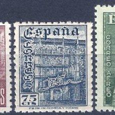 Sellos: EDIFIL 1002-1004 DÍA DEL SELLO. FIESTA DE LA HISPANIDAD (SERIE COMPLETA). EXCELENTE CENTRADO. MNH **. Lote 226019430