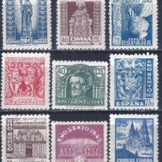 Sellos: EDIFIL 961-969 AÑO SANTO COMPOSTELANO 1943 (SERIE COMPLETA). VALOR CATÁLOGO: 145 €. MNG.. Lote 226076483