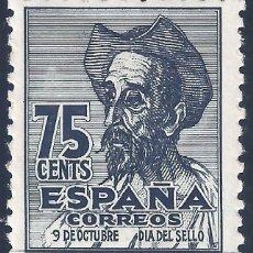 Sellos: EDIFIL 1013 CENTENARIO DEL NACIMIENTO DE CERVANTES 1947 (VARIEDAD...1013T Y 1013M). MNH **. Lote 226131982