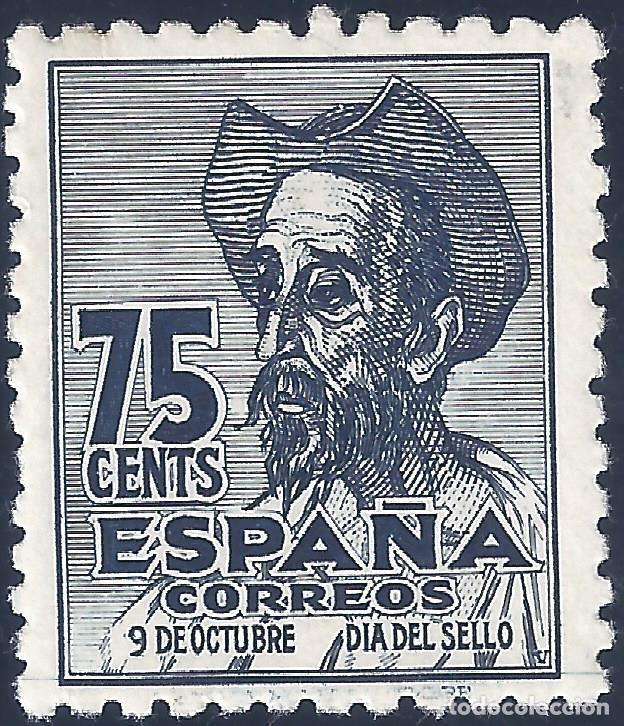 EDIFIL 1013 CENTENARIO DEL NACIMIENTO DE CERVANTES 1947 (VARIEDAD...1013T Y 1013M). MNH ** (Sellos - España - Estado Español - De 1.936 a 1.949 - Nuevos)