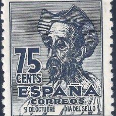 Sellos: EDIFIL 1013 CENTENARIO DEL NACIMIENTO DE CERVANTES 1947 (VARIEDAD...1013T Y 1013M). MNH **. Lote 226132045