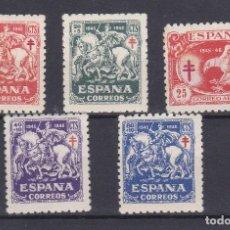 Sellos: 993/997 SERIE COMPLETA PRO TUBERCULOSIS DEL AÑO 1945 NUEVO SIN CHARNELA**. Lote 226601760