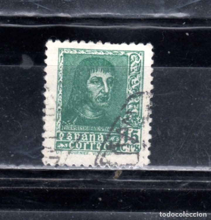 ED Nº 841A FERNANDO EL CATOLICO USADO (Sellos - España - Estado Español - De 1.936 a 1.949 - Usados)