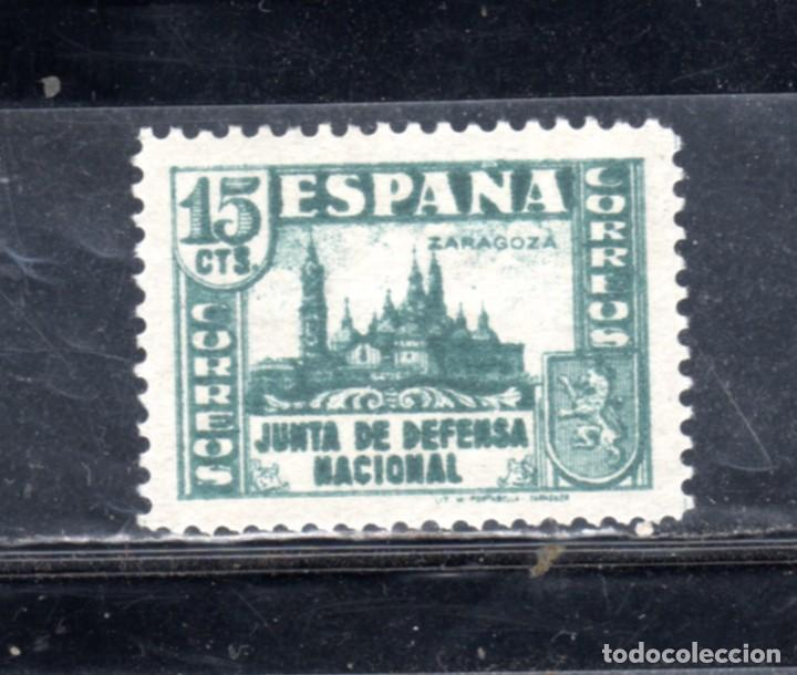 ED Nº 806* DEFENSA NACIONAL* (Sellos - España - Estado Español - De 1.936 a 1.949 - Usados)