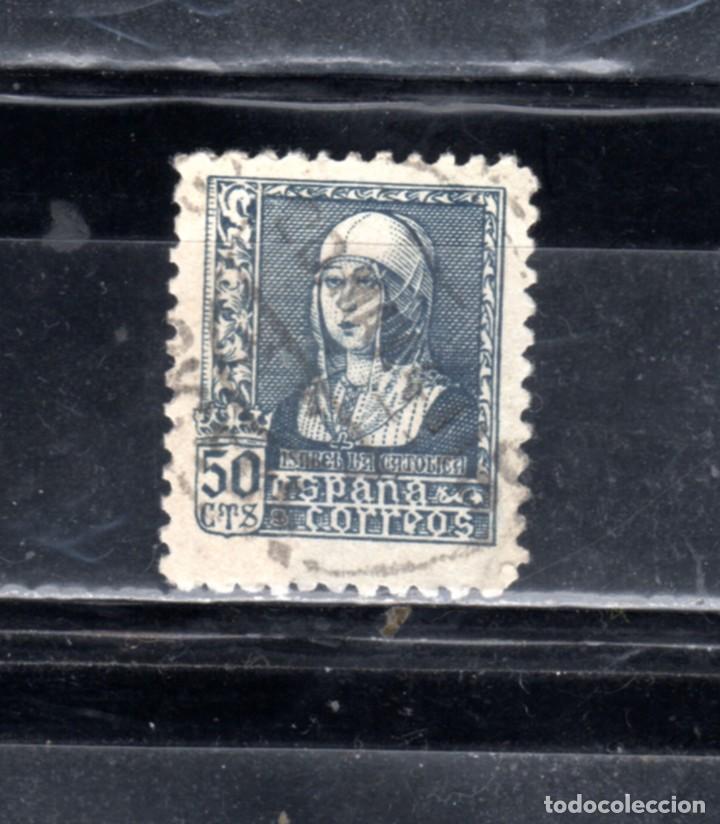 ED Nº 859 ISABEL LA CATOLICA USADO (Sellos - España - Estado Español - De 1.936 a 1.949 - Usados)