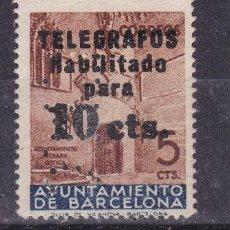 Selos: JJ1- TELÉGRAFOS BARCELONA EDIFIL 9 (*) PERFORADO FMC. Lote 227956005