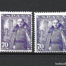 Timbres: ESPAÑA 1948 ** NUEVO EDIFIL 1030 - 3/5. Lote 195923841