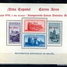 Sellos: XS- ESPAÑA 1938 MONUMENTOS HOJITA BLOQUE CORREO AEREO EN ROJO PATRIÓTICA MH*. Lote 229122360