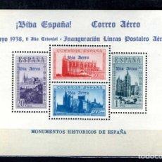 Sellos: XS- ESPAÑA 1938 MONUMENTOS HOJITA BLOQUE CORREO AEREO EN AZUL PATRIÓTICA MH*. Lote 229122515