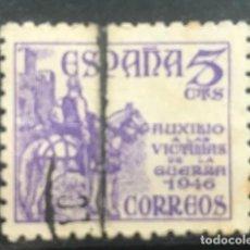 Francobolli: EDIFIL 1062 USADOS PRO VICTIMAS DE LA GUERRA SELLOS ESPAÑA AÑO 1949. Lote 229242735