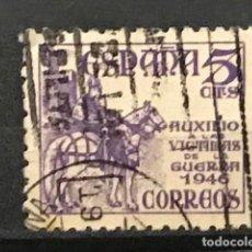 Francobolli: EDIFIL 1062 USADOS PRO VICTIMAS DE LA GUERRA SELLOS ESPAÑA AÑO 1949. Lote 243236035