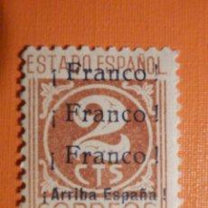 Selos: EDIFIL 915 - SELLO SOBRECARGA FRANCO, FRANCO, FRANCO - 2 CTS ESTADO ESPAÑOL - CON GOMA -. Lote 229366455