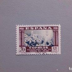 Francobolli: ESPAÑA - 1940 - ESTADO ESPAÑOL - EDIFIL 895.. Lote 229575085