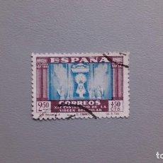 Francobolli: ESPAÑA - 1940 - ESTADO ESPAÑOL - EDIFIL 900.. Lote 229576065