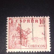 Sellos: EDIFIL 1045T. CID. VARIEDAD, CORPEOS, LA SEGUNDA R DE CORREOS PARECE UNA P. USADO.. Lote 229859855