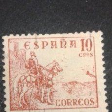 Sellos: EDIFIL 1045. CID. VARIEDAD, EN EL VALOR 10 EL CERO PARTIDO. NO CATALOGADO.. Lote 229861425