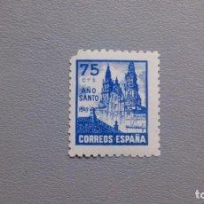 Sellos: ESPAÑA - 1943-44 - ESTADO ESPAÑOL - EDIFIL 969 - MNH** - NUEVO - SELLO CLAVE - VALOR CATALOGO 120€.. Lote 186367077