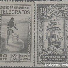 Sellos: LOTE C-SELLOS HUERFANOS TELEGRAFOS. Lote 243850350