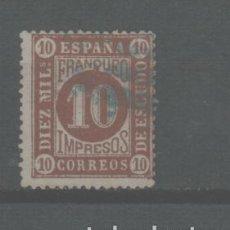 Francobolli: LOTE C-SELLO CIFRAS ISABEL II. Lote 230711820