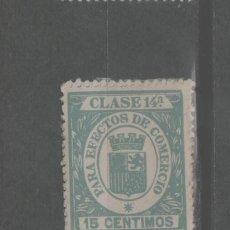Sellos: LOTE C-SELLO TIMBRE VIÑETA COMERCIO NUEVA. Lote 230712230