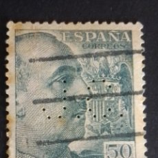 Sellos: SELLO PERFORADO J.C. JOSÉ CREIXELL. MÁLAGA.. Lote 230848455