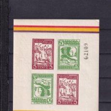 Sellos: SELLOS ESPAÑA ESPAÑA 1937 HOJA BLOQUE VINEBRE CATALUÑA SELLO INVERTIDO MNH. Lote 230959920
