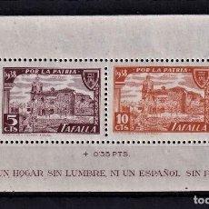 Sellos: SELLOS ESPAÑA HB LOCAL BENEFICENCIA, TAFALLA (NAVARRA) 1937. Lote 230961195