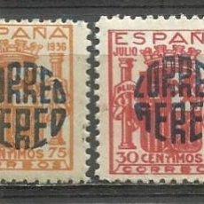 Sellos: SO12-NUEVOS MNH** VIÑETAS GUERRA CIVIL 1936 TIPO 801 ESCUDO ESPAÑA HABILITADOS CORREO AEREO, SOBREC. Lote 231525725