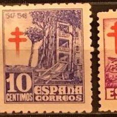 Francobolli: EDIFIL 1017 1019 MNH NUEVOS SERIE COMPLETA V.CAT 1.50 SELLOS ESPAÑA AÑO 1947 PRO TUBERCULOSOS. Lote 232031765