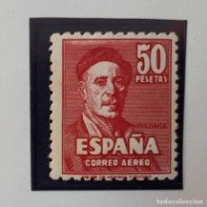 Selos: EDIFIL 1016, ZULOAGA, NUEVO CON GOMA SIN FIJASELLOS, 1947. Lote 232091535