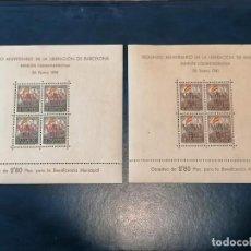 Sellos: BARCELONA HB NAVIDAD 1941 EDIFIL 31/32 NUEVO(LIGERAS MANCHAS DE HUMEDAD). Lote 232408170