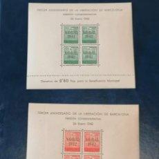 Sellos: BARCELONA HB NAVIDAD 1942 EDIFIL 40/41 NUEVO(CASI INEXISTENTES MANCHAS DE HUMEDAD). Lote 232408285