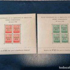 Sellos: BARCELONA HB NAVIDAD 1945 EDIFIL NE29/30 NO EMITIDAS NUEVO(LIGERAS MANCHAS DE HUMEDAD) MUY RARAS. Lote 232408418